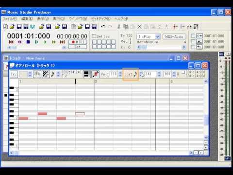 Music Studio Producer : 音符の入力 : ドラムスのパート