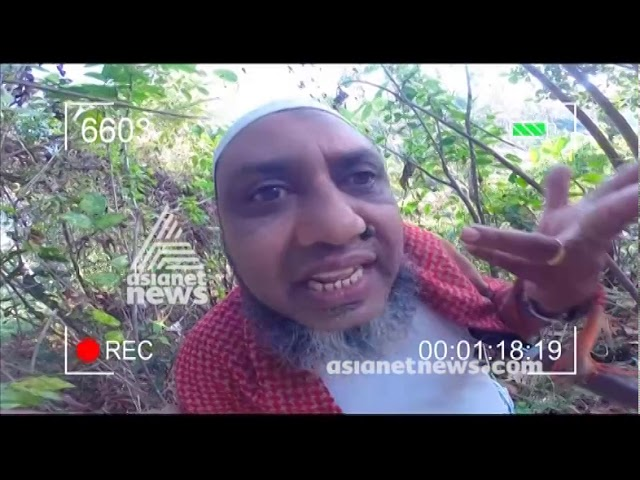 Munshi on dispute in Mani congress over Lok sabha election 20 Feb 2019