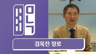[만나고] 김욱진 장로 (맞춤정장 전문 체스타필드 대표)