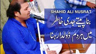 Bina Peetay | Full Video | Shahid Ali Nusrat | Amazing Performance | Suristaan Music