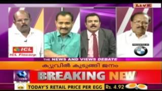 News n Views 11/11/16 Q for Banks