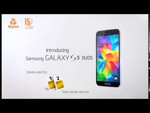 how to stop pop up ads on samsung s5