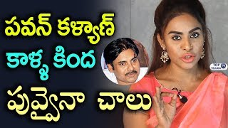 Sri Reddy about Pawan Kalyan Craze | Sri Reddy Interview With Raj K...