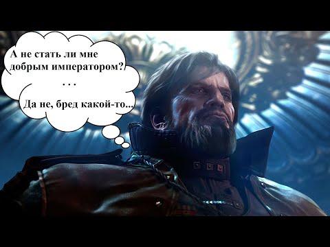 Командир Менгск (обзор) - гайд как играть и побеждать. Артиллерийское веселье на 1000 уровне =)