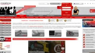 Система Заработка на Автопилоте | Заработок на Форекс на Автопилоте с ИНВЕСТ СИСТЕМ
