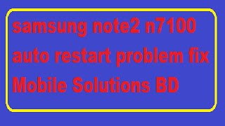 How to Samsung note2 n7100 auto On/Off solution 1000% tested in bangla#mobile solutions bd#