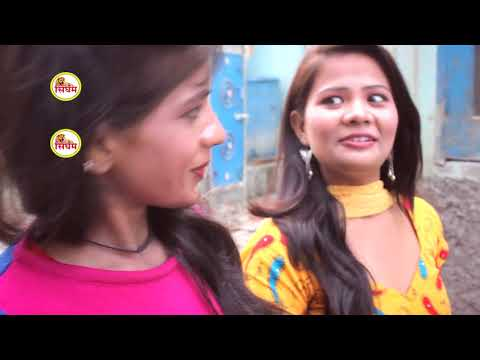 Phool Ki Sali |New Haryanvi Song 2018 | Kashmir Singh Fouji | Singham Hits