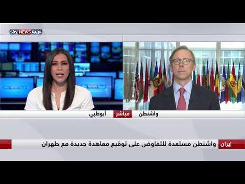 المبعوث الأميركي الخاص بإيران برايان هوك: عازمون على تقوية نظام العقوبات ضد طهران  - نشر قبل 26 دقيقة