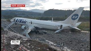 По факту аварийной посадки самолета в Сочи возбуждено уголовное дело