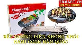 Bếp Nướng Không Khói - Bếp Nướng Điện Không Khói - Vỉ Nướng Không Khói Hàn Quốc Hami Cook