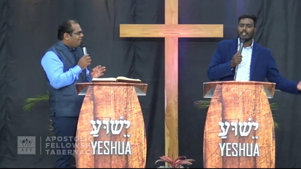 AFT Bangalore [28/07/19] - ಸೈತಾನನ ಉರ್ಲು - Vol - 3 (Tamil - Kannada) Message  by Rev B Ramesh