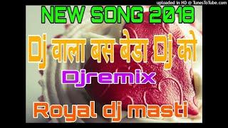 Dj वाला बस बेडा dj को New REMIX song mixing by dj ronak