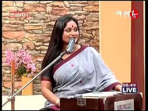 Rageshri Das Song - (Amay Tumi Chinla Na To ) Birthday Celebration Of Vidushi Shipra Bose. Part - 9