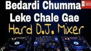 BEDARDI CHUMMA LEKE CHALE GAYE || BHOJPURI SONG || HARD GMS DANCE MIX || DJ REMIX SONG || DJ ROHIT
