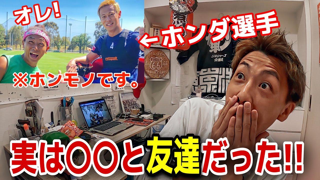 【海外旅】1万キロ歩いた俺が超オススメ動画BEST5を発表!海外旅したい人は見た方がいい!
