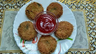Chicken Russian Cutlet Recipe | Ramzan Special Recipes