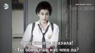 Новый турецкий сериал В ожидание солнца (смешной момент) Gunesi Beklerken