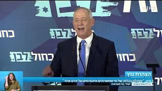 הדרמה הפוליטית - גנץ החזיר את המנדט לנשיא | חדשות הערב