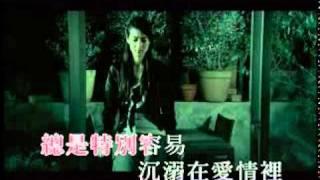 張敬軒-Hurt So Bad.mpg