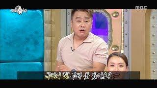 [HOT] Lee Kwang-ki's Monologues!라디오스타 20180815  Lee Kwang-ki's Monologues!
