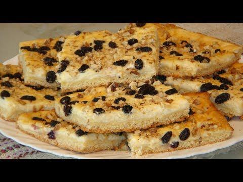 Творожный пирог с изюмом и орехами. Очень нежный и вкусный!