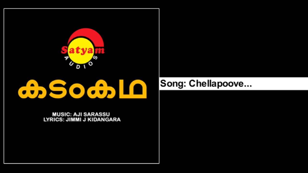 Chellapoove - Kadamkatha