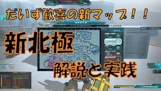 ブログやってます。 https://powerofdaizu.com/blog/ マップ別解説動画...