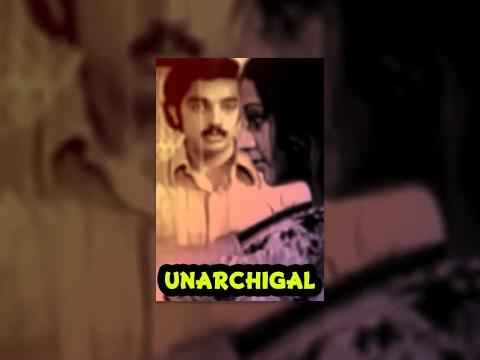 Unarchigal