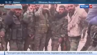 ЖЕСТЬ В СИРИИ! СМЕРТНИКИ ИГИЛ ВЗРЫВАЮТ ОСВОБОДИТЕЛЕЙ ПАЛЬМИРЫ! Новости России Си