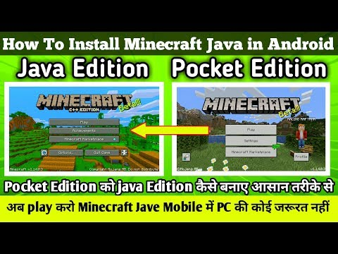 How To Play Minecraft Java In Android Phone In Hindi | Install Minecraft Java In Mobile In Hindi