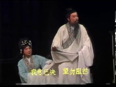 """Chaoju """"Yuan Chong Huan"""" S5 潮剧""""袁崇焕""""第五场"""