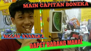 Gambar cover Capit Boneka | Claw Machine Iphone| Vlog#2| Capit Boneka Dapat BARANG MAHAL|