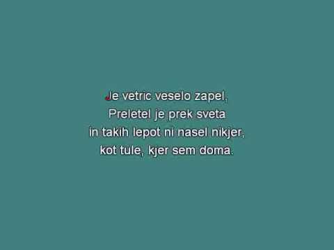Slovenija   Avseniki [karaoke]