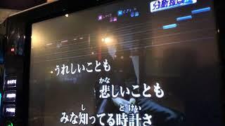 平井堅の曲をカラオケで全部歌う企画その51 [2]での再生回数1763回 少し...