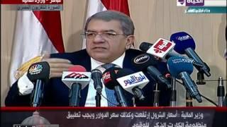 فيديو| وزير المالية: أخطأنا في 2011.. و«مش هنعمل كده تاني»