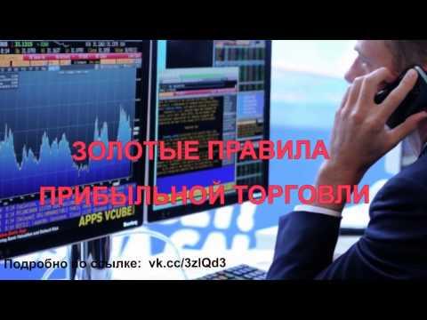 Мониторинг обменников, лучшие курсы от надежных обменных