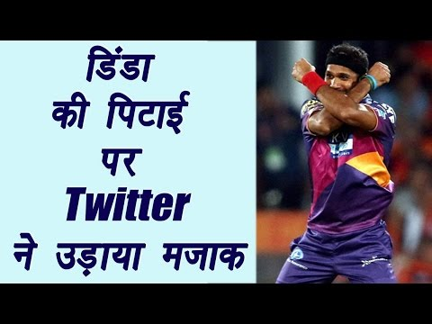 IPL 2017 : Pune vs Mumbai T20 match; Ashok Dinda gets trolled on Twitter   वनइंडिया हिन्दी