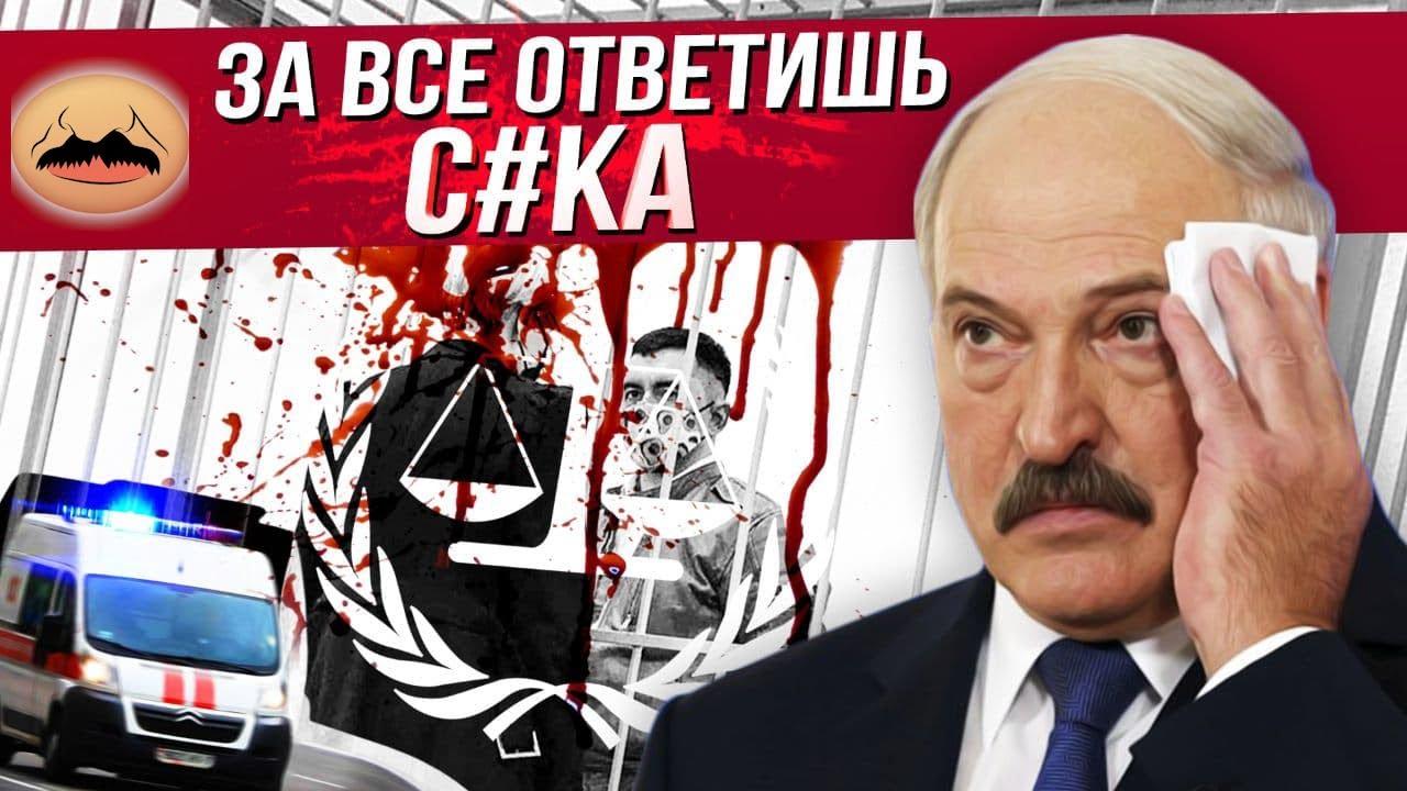 Как ломают людей в Беларуских Тюрьмах