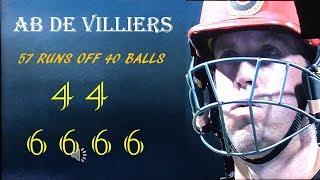 ab de Villiers best batting