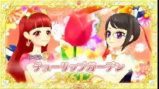【綾瀬百花】Lovely party collection【月野清弥】 綾瀬みき 検索動画 13