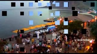 Коктебель веб камера (Koktebel webcam)(Коктебель веб камера онлайн покажет в Крымском поселке набережную, пляжи, площадь Волошина, кафе Богдан..., 2014-01-03T13:20:45.000Z)