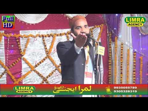 Qari Shamshad Sahab Nizamat Afaque Mushahidi 13 Rabi ul Awwal 2018 Kichaucha Shareef HD India