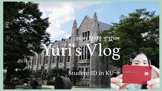 (KR/JP)[Vlog] 학생증을 받으러 처음으로 대학…