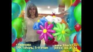 видео шарики с гелием с доставкой