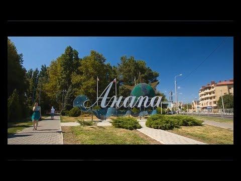 Курорт Анапа стал дороже курорта Сочи