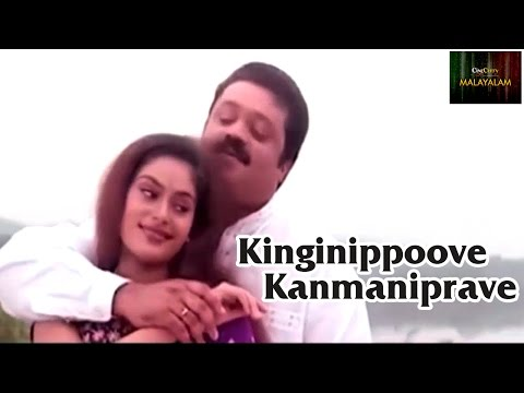 Kinginippoove Kanmaniprave Song - Swapnam Kondu Thulabharam Malayalam Movie