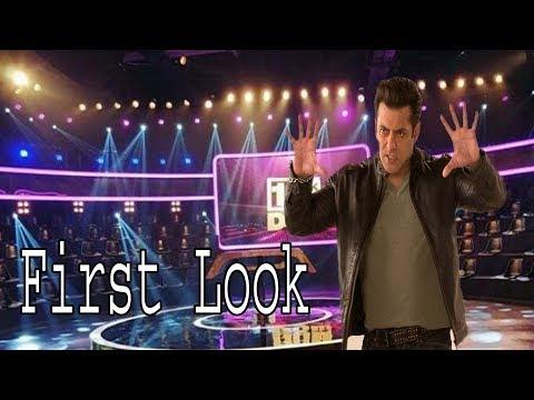 10 Ka Dum First Look Salman khan PBH News