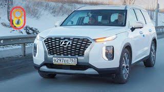 Hyundai PALISADE: обзор и отзыв владельца!