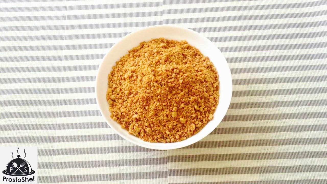 Песочная крошка для тортов и пирогов ! #крошка #песочное тесто