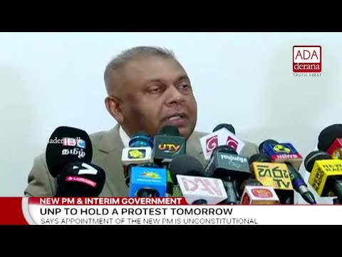 Come to Colombo to protect democracy - Mangala (English)